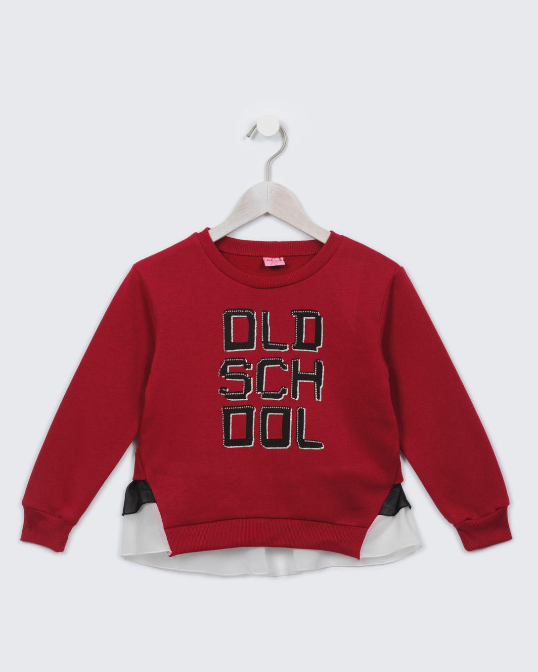 Ativo - Sweater Old School